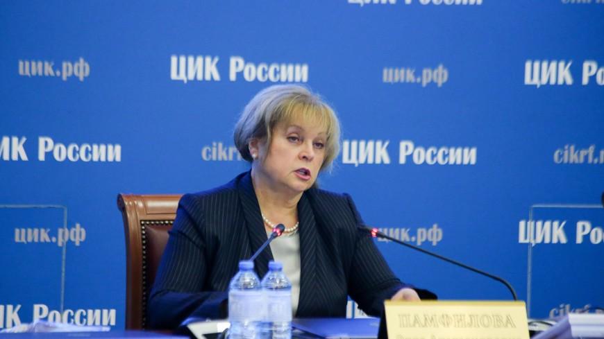 Памфилова: На выборах в Госдуму досрочно проголосовали почти восемь тысяч избирателей