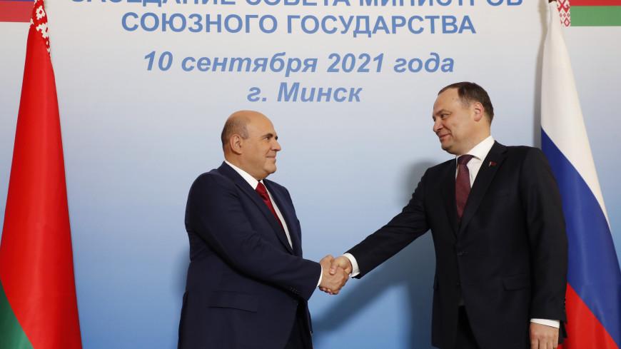 Головченко: Товарооборот между Россией и Беларусью вырос на 35%