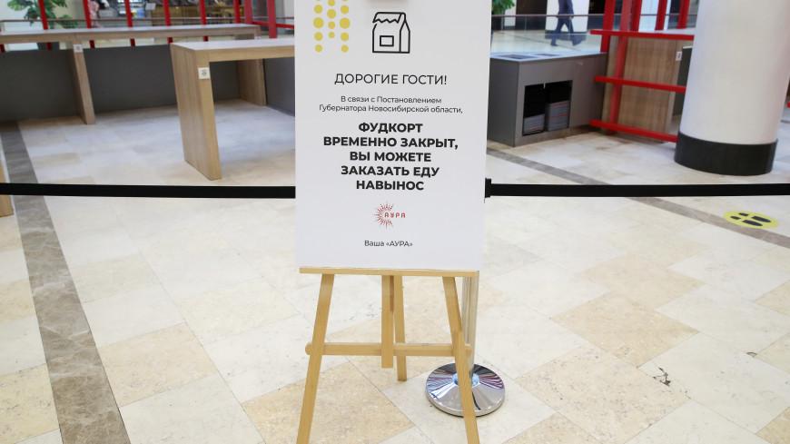 Правила поддержки приостановивших работу из-за COVID-19 предприятий утвердил кабмин России