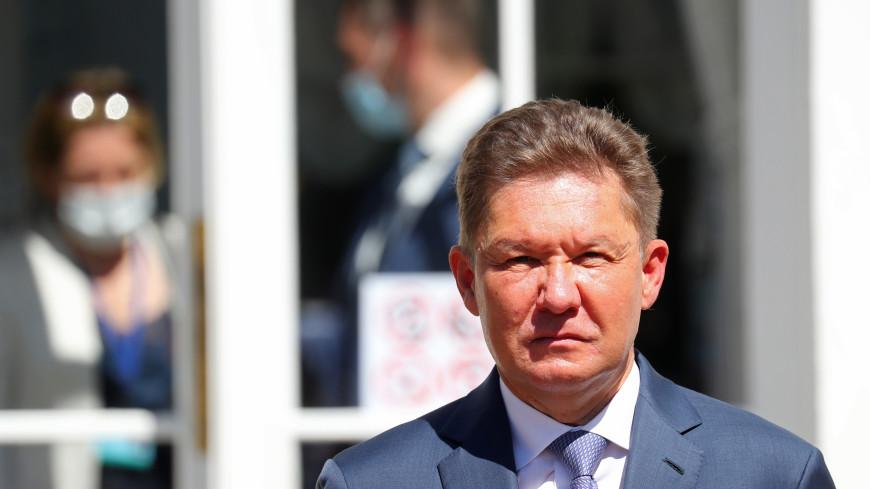 Миллер: «Газпром» к 2030 году обеспечит полную газификацию всей России