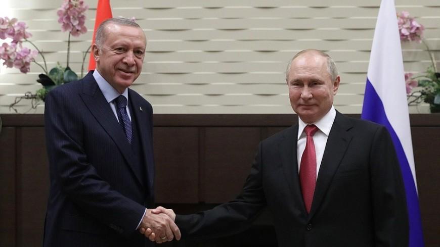 Путин и Эрдоган обсудили ситуацию с газом в Европе