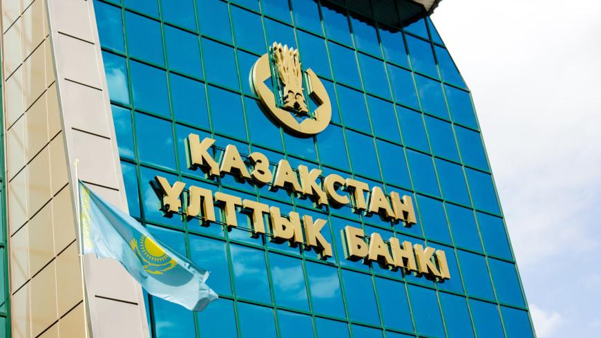 Нацбанк Казахстана повысил базовую ставку до 9,5% годовых