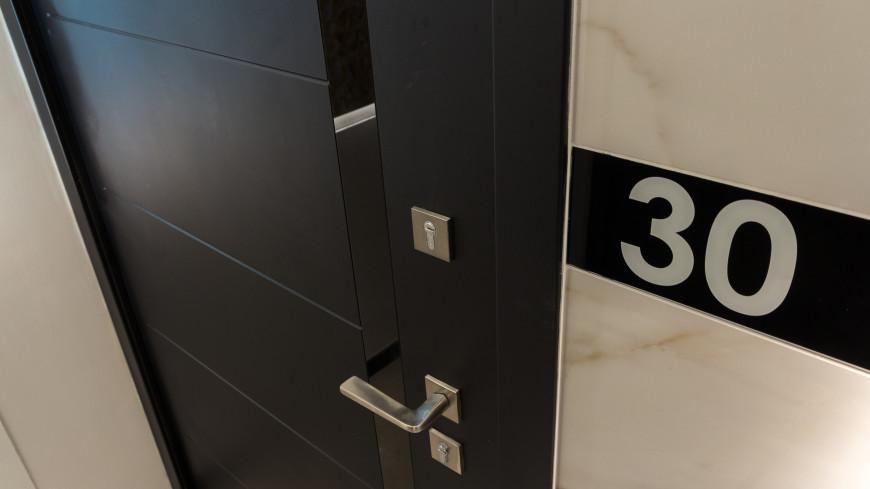 Нумеролог рассказал о значении номера квартир для жильцов