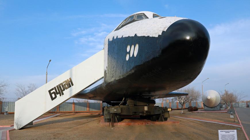 Космический корабль «Буран» вернут в Россию из Казахстана