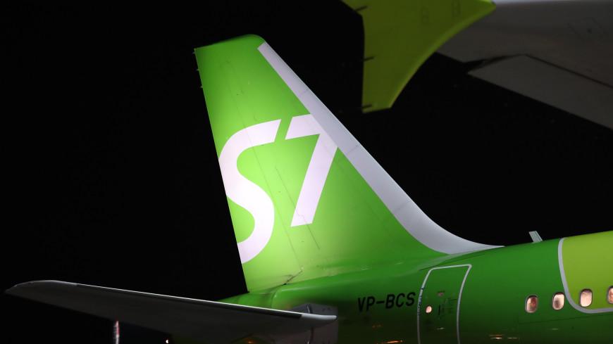 S7 объявила название нового лоукостера