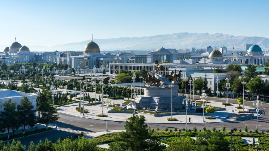 Туркменистан независимость