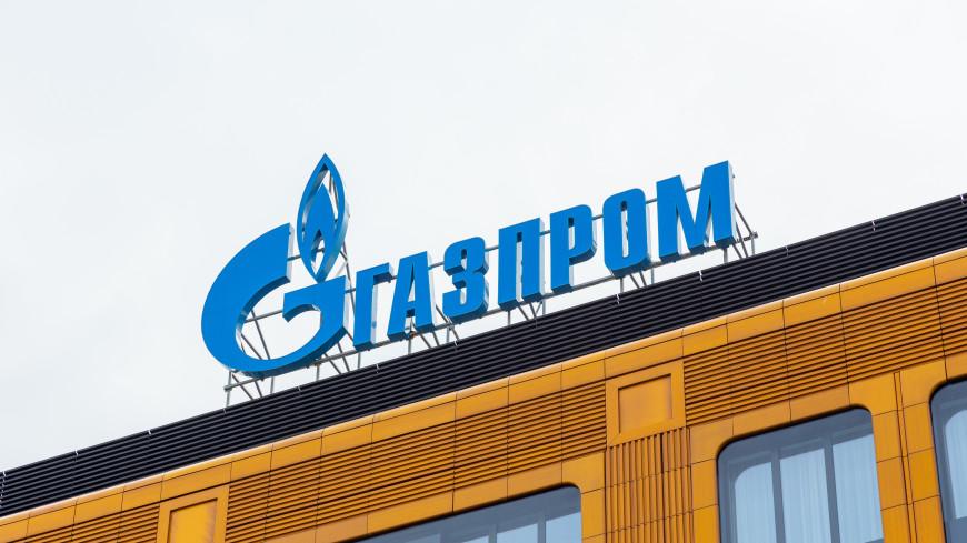 Регистрация «Газпрома» в Петербурге даст городу в ближайшие годы почти 60 млрд рублей