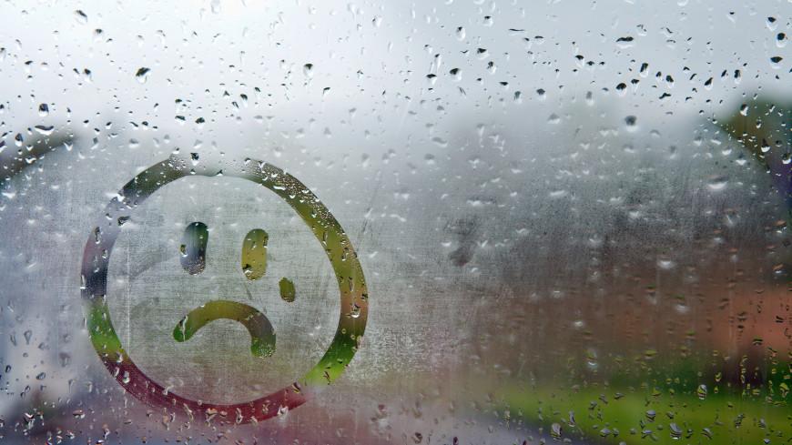 Что делать, если раздражает плохая погода? Советы психологов