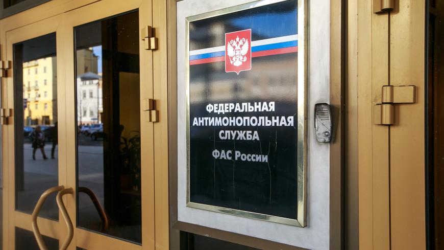 ФАС согласовала предельную отпускную цену на препарат «Ковидолек»