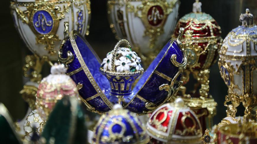 Яйцо Фаберже из коллекции Романовых продали в Москве за 67,5 млн рублей
