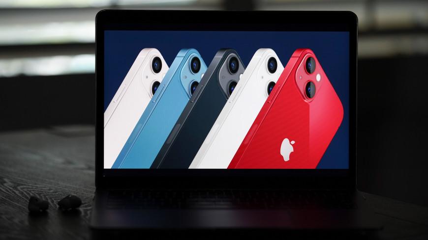 Apple представила iPhone 13, новые iPad и умные часы