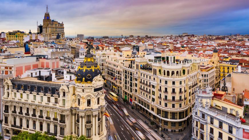 Посольство России в Испании потребовало убрать скандальную рекламу с улиц