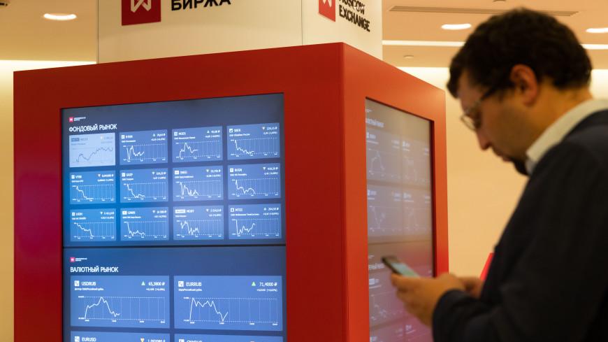 Индекс Московской биржи впервые в истории поднялся выше 4000 пунктов