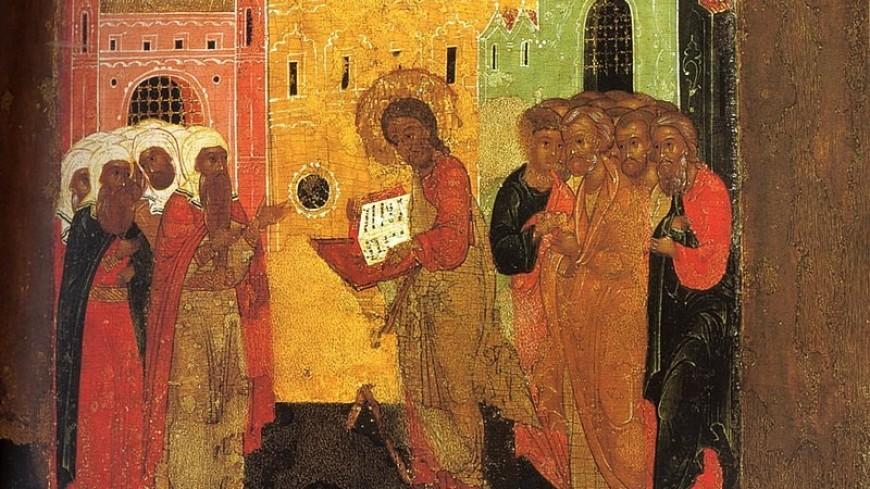 Как церковное Новолетие отмечали на Руси и кто его празднует сегодня?