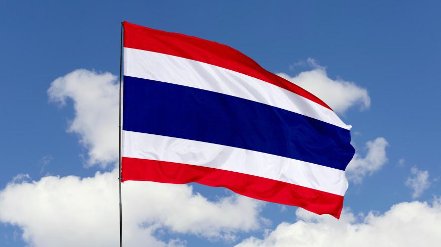 Таиланд планирует в будущем подписать соглашение о ЗСТ с ЕАЭС