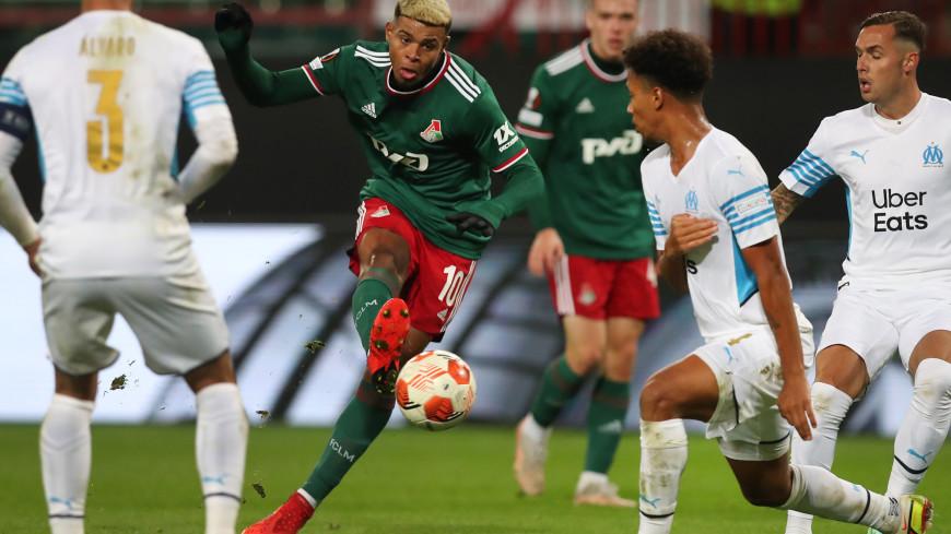 «Локомотив» на своем поле сыграл вничью с «Марселем» в матче Лиги Европы