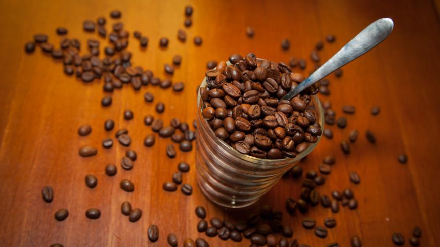 Кофе,кофейня, кофе, бодрость, утро, ,кофейня, кофе, бодрость, утро,