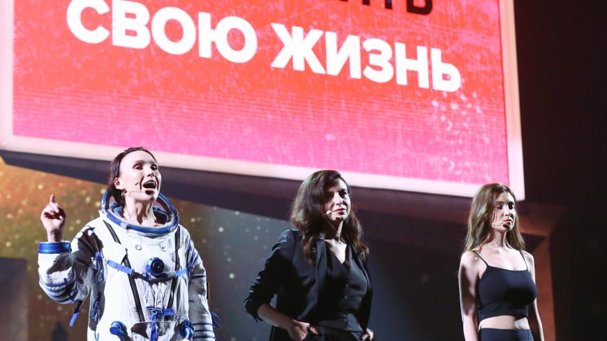 Фестиваль «Кинотавр» открылся в 32-й раз в Сочи