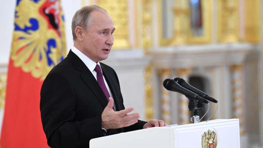 Путин предложил на год отложить вопрос об отсрочке проверок бизнеса