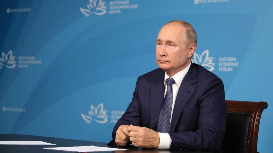 Путин поручил запустить программу обновления городов на Дальнем Востоке
