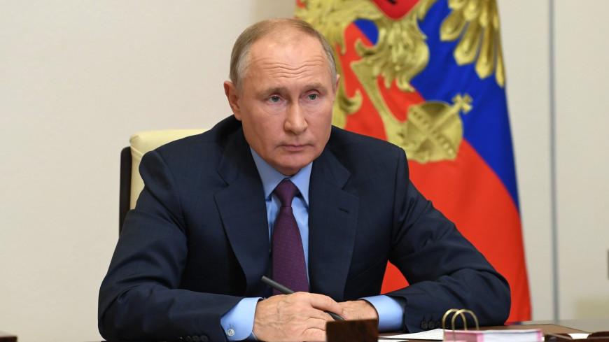 Путин рассказал об отсутствии у него мобильного телефона