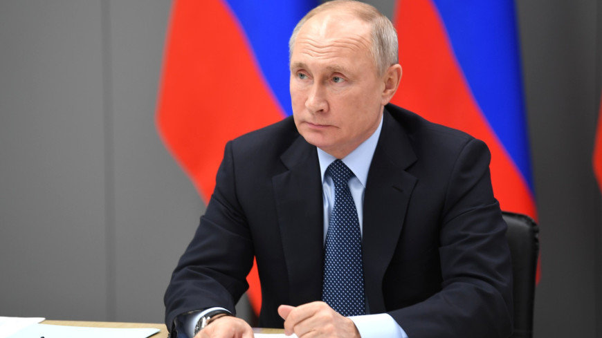 Путин: Россия работает над созданием условий для перехода к низкоуглеродной экономике