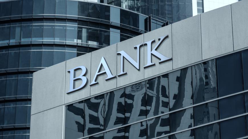 Ключевая ставка: денежно-кредитная политика в странах СНГ