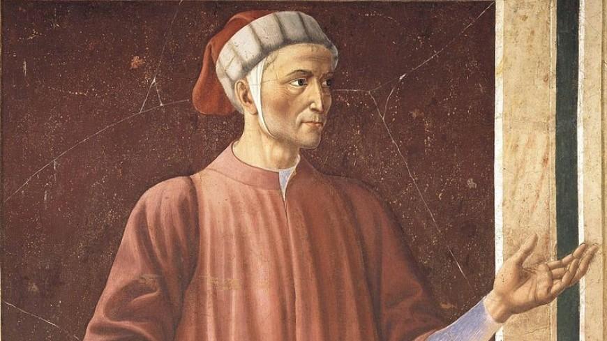 Почта Италии выпустила три марки к 700-летию смерти Данте Алигьери