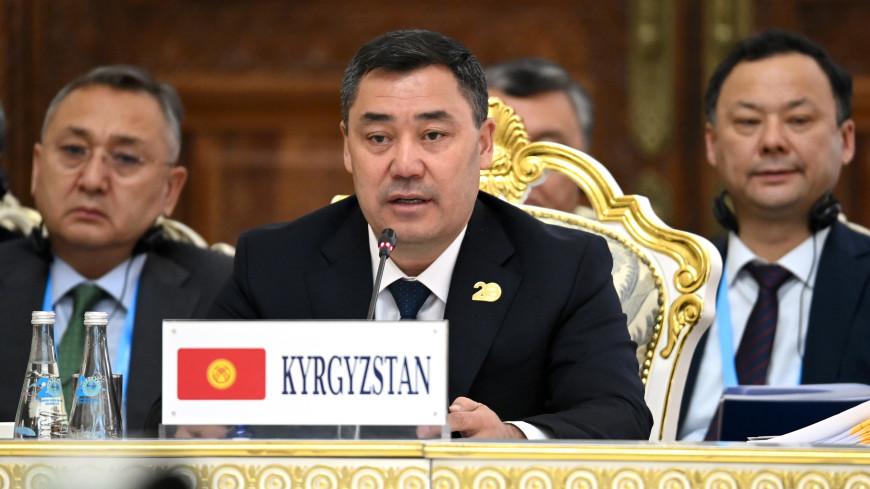 Жапаров: Существует угроза экспорта нестабильности из Афганистана в Центральную Азию