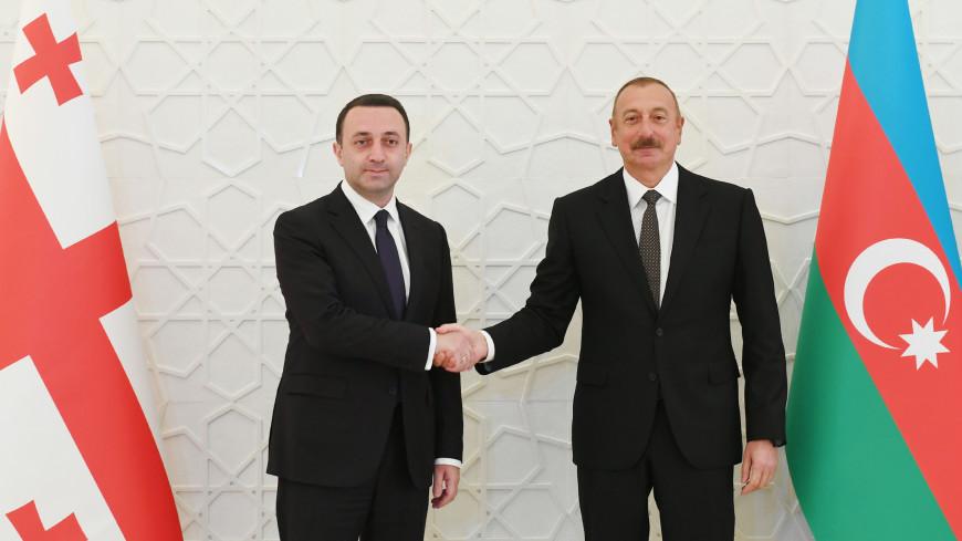 Ильхам Алиев на встрече с Ираклием Гарибашвили отметил рост товарооборота между Баку и Тбилиси