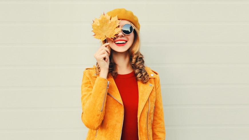 Никакой тоски: советы для хорошего настроения осенью