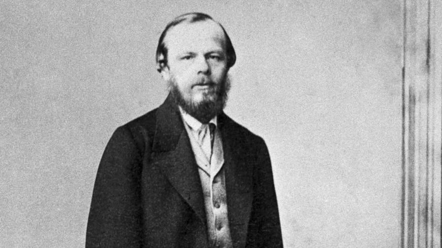 В Москве пройдет 179 мероприятий к 200-летию Достоевского