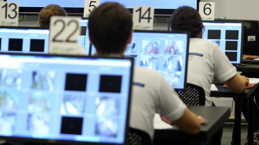 Штаб общественного наблюдения заработает с 17 сентября в Московской области