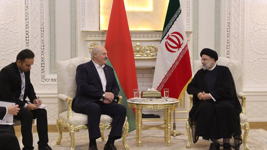 Лукашенко: Иран с Беларусью всегда находили те пути, которые приводили нас к успеху